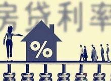 焦点 | LPR下行预期而至 这些城市房贷利率降了?