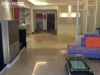 大营街景和苑 精装四室 只租1400 楼层低 停车方便