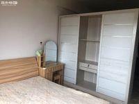 都市经典单身公寓 850每月 老实划算了 可半年付 拎包入住