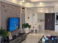 盛世铭居 114平精致装修三室大平层租价3800每月 带全套家具家电带车位