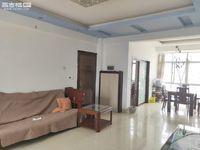 玉溪一中旁 环球小区两室 带家具出租 价格900元