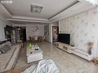 一中附近时代新都汇新装修3室 带家具家电拎包入住