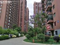 都市经典,精装公寓,家具家电齐全