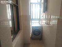 极中心,精装修两室,带全套家具,带洗衣机,拎包入住