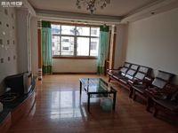 紫苑小区 101平精装修三室1400每月 年租年付带家具家电 中上楼层 看房联系