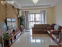 中间楼层 安静舒适 三室85万 这个小区最实惠的一套