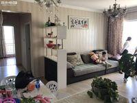 湖畔之城 78平精装修三室1600每月 带全套家具家电 一中对面生活居住方便
