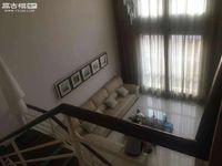 新世纪花园 大五室复式楼带家具家电出租 看房方便
