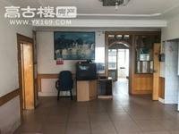 烟厂E区 3室2厅1卫 1300元月 南北通透 精装修