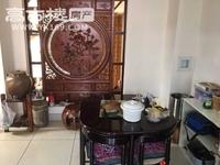 红塔园别墅290平精装5室带约100平前后花园车库低价急售!!!