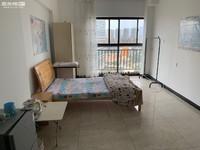 都市经典 精装1室 可季度付 带家具家电。