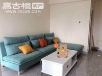 极中心 精装两室 全新装修 带家具 拎包入住