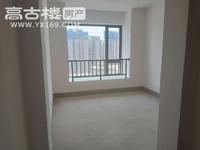 红星国际广场天悦 二室二厅一卫89平米85王!!
