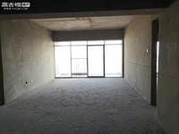裕达华府 毛坯3房 景观房 有钥匙 看房方便