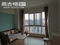 时代广场二期 精装单身公寓带家具 拎包即住