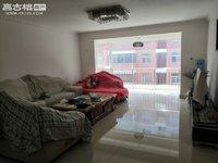 温泉小镇旁 景兴苑精装修四居室 在四楼 高铁新城直线距离200米 只卖99万