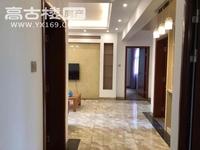 玉溪二小区 3室2厅2卫 1600元月 电梯房 精装修