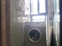 极中心带冰箱 洗衣机 全套家具领包入住诚心出租