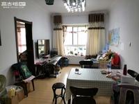 玉溪六中对面 明秀苑精装修两居室 满两年 报价50万出售