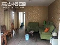 东方中路 中医院 体校生活区 空房 3室 简单装修 900/月