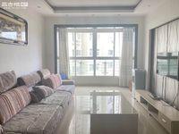 玉溪二小区面积96平 租金价格1600元 三室两厅一卫 精装修 家电齐全