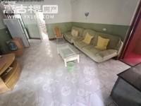 西菱巷轻机厂生活区 3室2厅1卫 超低价格诚意出售