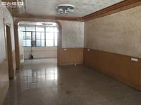 荣城百分百真房源 烟厂生活区D区,3室户型方正 急售 看房方便