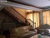 荣城百分百真房源 257平米,带20多平米的车库 ,1-2楼,看房子