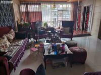 四小附近锦华园176平精装4室 户型周正 6800的单价