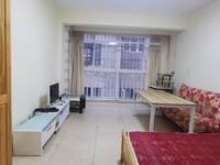 师院生态小学旁 盛世庭院 单身公寓 带家具 拎包入住 900一个月