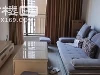 聂耳广场旁 玉水金岸 带家具家电 拎包入住 两居室 1500一个月