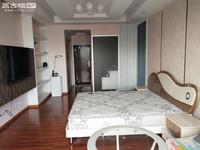 盛世庭园 豪华装修单身公寓 70年产权