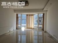 秀山路55号公安小区黄金3楼126平精装3室低价出售!