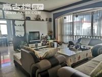 文体中心四小 葫田二区旁 6900单价!买树蕙园单位房 精装大平层173平4室