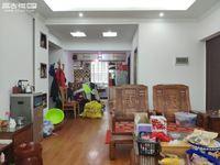 市中心 淘宝街 富然三区 带家具 三居室 1600一个月 拎包入住