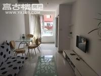 市中心 财富时代 公寓 一室一厅一厨一卫 带家具家电 拎包入住 1300一个月