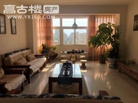 四小六中文体中心附近 教师小区 非顶楼 四居室 143.8平米6000多单价