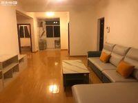大营街景兴苑91平精装3室 带家具拎包入住随时看房