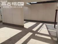 现房一手复式楼带中空送地下车位一个赠送95平米露台总使用面积280平