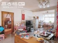 玉兴路妇幼站旁农资公司 三楼 106平 88万 三室 精装修 流水停车!!