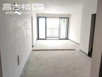 红星国际二期 18楼 115平三室 91.8万 毛坯现房 没有车位 7900单价