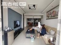 裕达华府 13楼 112平 80万 三室 精装修 带车位 看房方便 7000单价