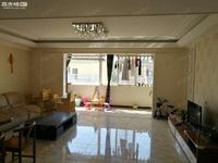 中鼎花园 5室2厅 二孩家庭的首选 宽敞明亮 动静分离