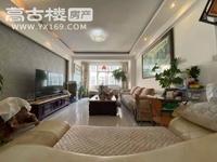彩虹桥警馨园 五楼 142平 三室 95万 精装修 带28平车库 6000多单价