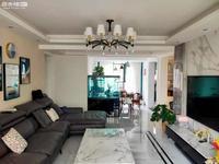 玉溪红星国际 精装四室两厅 产权清晰 业主诚意出售
