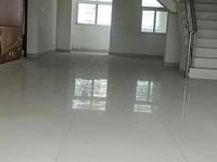 二小区复式楼9楼 272平 五室 200万简单装修 带地下车位户型方正 随时看房