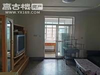 二小市医院附近 临近一小四中 新兴路10号派出所 两居室 64平米 6400单价