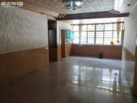 沃尔玛 儿童医院 6000单价 烟厂D区最便宜的一套 93平3室 流水停车可贷款