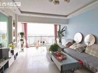 四小文体中心附近 福禄瑞园旁 精装修 三居室 143平米 6400单价