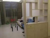 彩虹桥水果市场旁85平精装2室 带简单家具 有钥匙